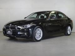 BMW320iラグジュアリー黒革ACCスマートクルーズ
