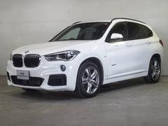 BMW X1sDrive 18i MスポーツコンフォートPシートヒーター