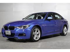 BMW320i xDrive Mスポーツ