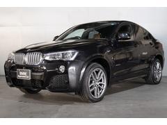 BMW X4xDrive 28i Mスポーツ