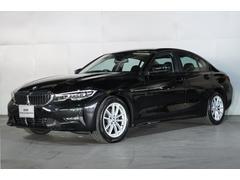 BMW320d xDrive