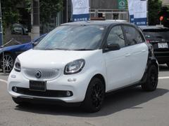 スマートフォーフォーターボ ホワイト/ブラック シートヒーター