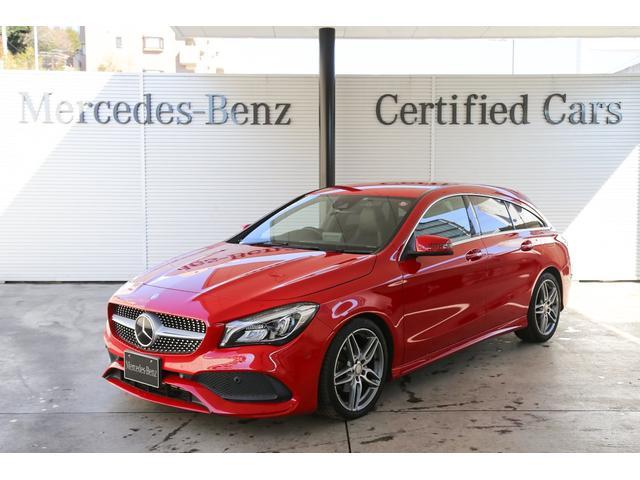 メルセデス・ベンツ CLA180 シューティングブレーク レーダーP 認定中古車