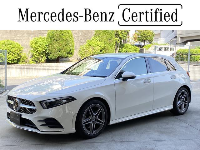 メルセデス・ベンツ Aクラス A180 スタイル AMGライン MBUX 認定中古車 禁煙車 ETC ワンオーナー