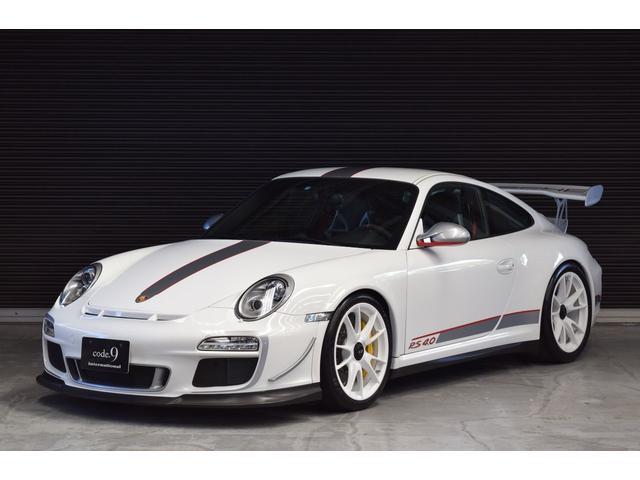 ポルシェ 911GT3 RS 4.0 新車並行車 本国仕様