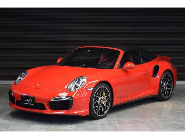 ポルシェ 911ターボS カブリオレ 2015年モデル 記録簿/新車時保証書付属