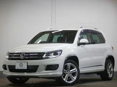 VW ティグアンTSIブルーモーションテクノロジーRラインP 後期 2年保証