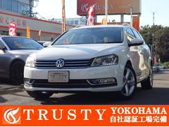 VW パサートヴァリアントTSIハイライン ブラウン革 地デジHDDナビ 1年保証付