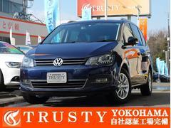 VW シャランTSIハイライン スマートキー Pリヤゲート 地デジナビ