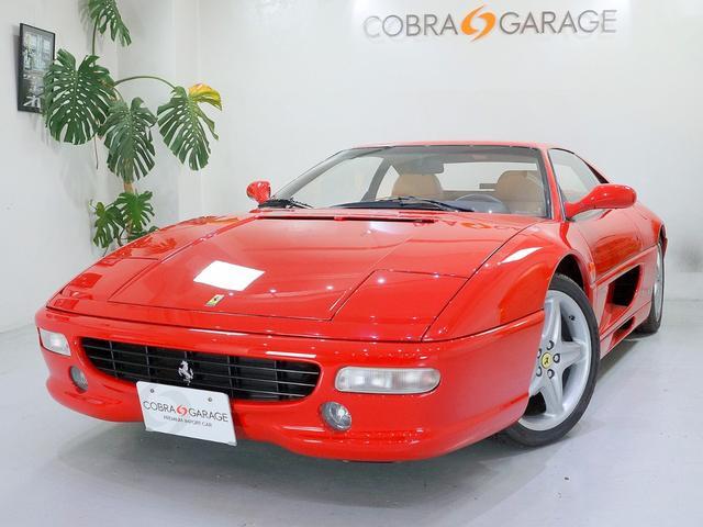 フェラーリ 正規D車 最終99年 フルオリジナル