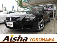 BMW M6Individual外装色 ブラウンレザー内装