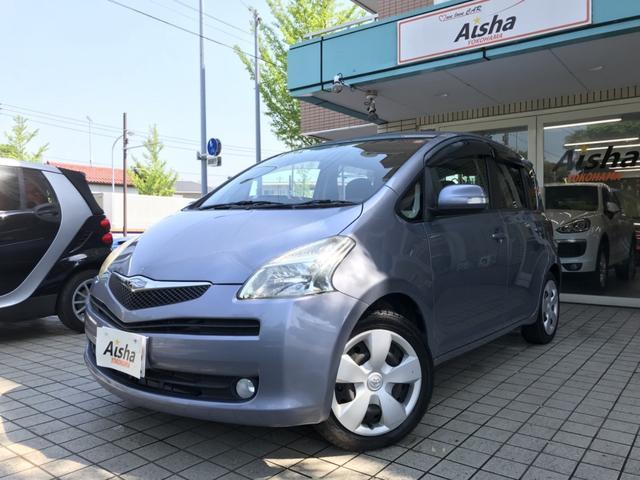 トヨタ Gウエルキャブ 助手席リフトアップ車A HDD・Bカメラ