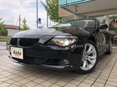 BMW630i 最終モデル・ブラックレザー・i−Driveナビ