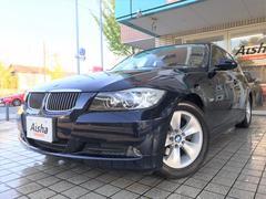 BMW323i ハイライン ベージュ革・ナビ・Bカメラ・HID