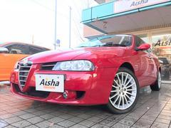 アルファ156スポーツワゴンTI 2.5 V6 24V Qシステム