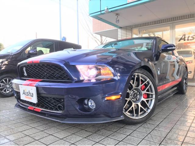 フォード シェルビーGT500 6MT HDDナビ・地デジ
