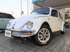 VW ビートルメキシコビートル 4MT 左H
