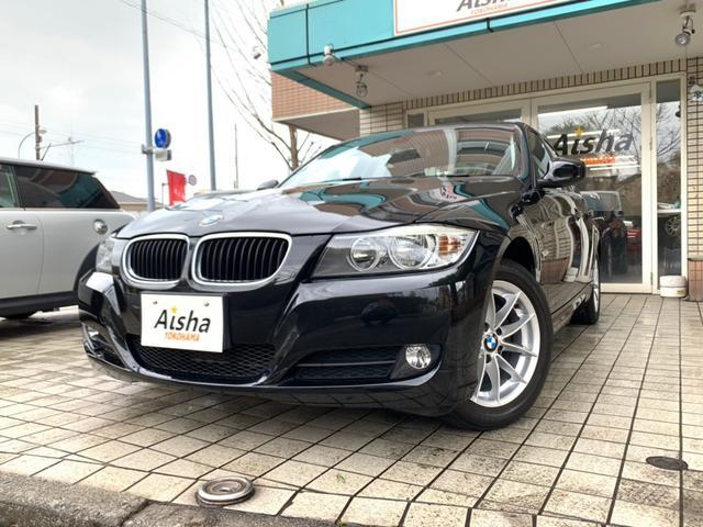 BMW 320iスタイルエッセンス 1オーナーナビ・ETC・純正AW
