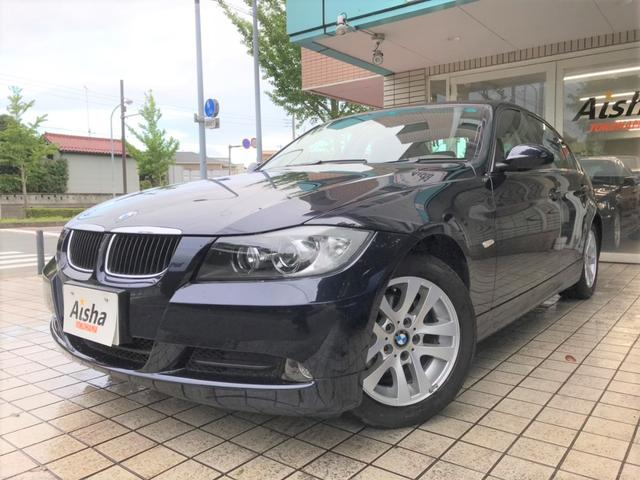 BMW 320i SR HID ETC 社外ナビ