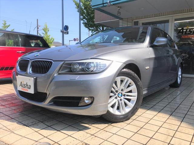 BMW 325i ハイライン黒革・ナビ・Bカメラ・HID・ETC