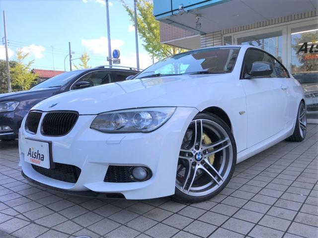 BMW 320i Mスポーツエディション黒革・SR・限定車・Bカメラ