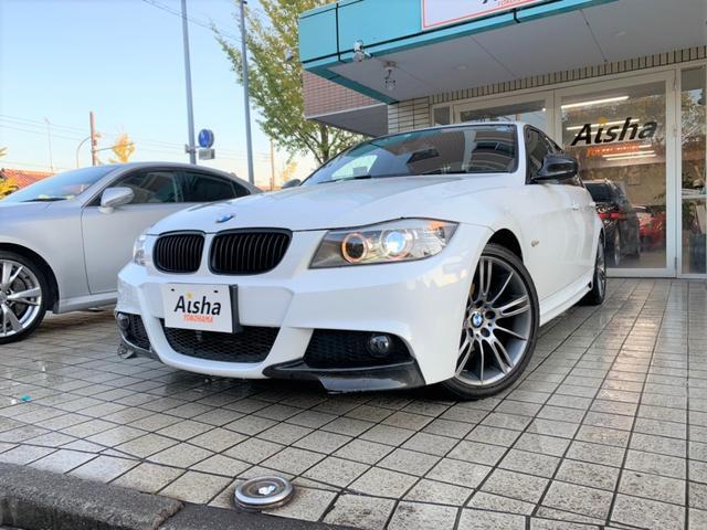 BMW 320i Mスポーツカーボンエディション ナビ・Bカメラ
