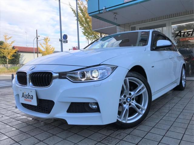 BMW 320i Mスポーツ 純正ナビ・Bカメラ・HID・ETC