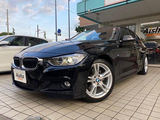 BMW 3シリーズ 320i Mスポーツ 1オーナー・ACC・Dアシスト