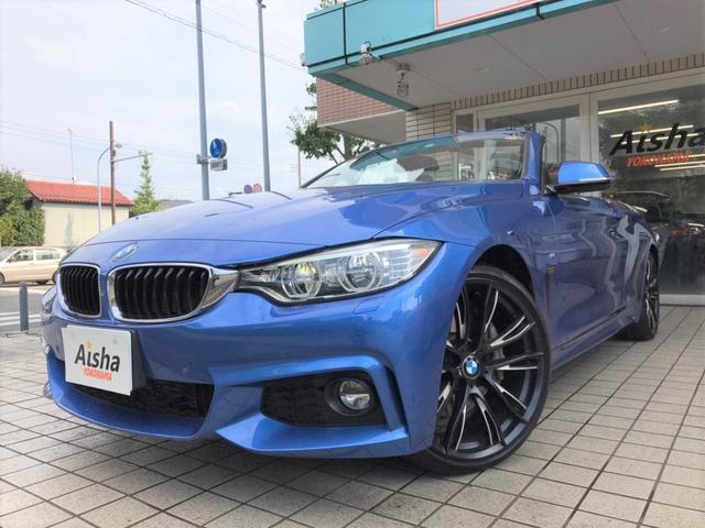 BMW 435iカブリオレ Mスポーツ LED・黒レザー・シートH・Dアシスト・ドラレコ・HUD・20AW・ナビ・TV・Bカメラ・ETC