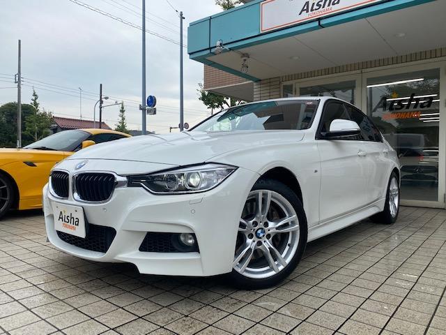 BMW 3シリーズ アクティブハイブリッド3 Mスポーツ ベージュレザー・シートヒーター・iDriveナビ・TV・Bカメラ・Dアシスト・18AW・HiFiスピーカー
