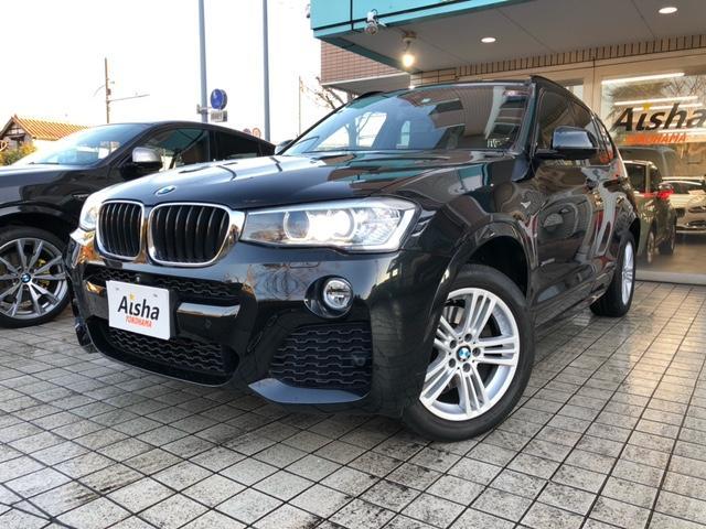 BMW X3 xDrive 20d Mスポーツ 1オーナー・360カメラ・Dアシスト・18AW・Pバックドア・PDC