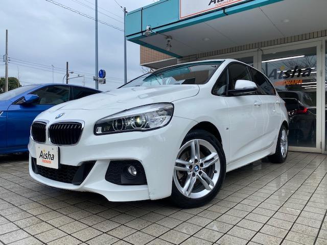 BMW 2シリーズ 218dアクティブツアラー Mスポーツ 1オーナー・ブラウン革・シートヒーター・LED・ナビ・TV・Bカメラ・オートテールゲート