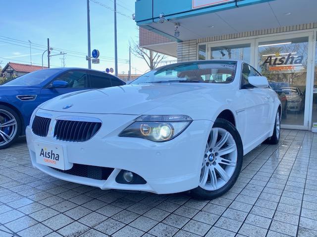 BMW 6シリーズ 630i ブラックレザー・シートヒーター・iDriveナビ・ETC・HID・PDC・ドラレコ・18AW