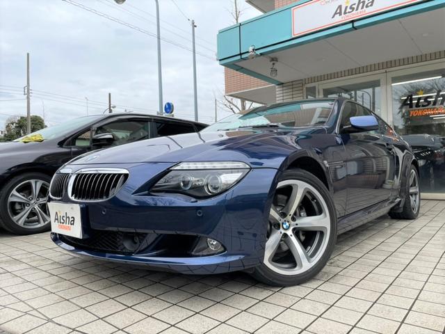 BMW 6シリーズ 650i 650i(4名)レッドレザー・シートヒーター・サンルーフ・ナビ・ETC・HID・ナイトヴィジョン・ヘッドアップディスプレイ・19AW・PDC
