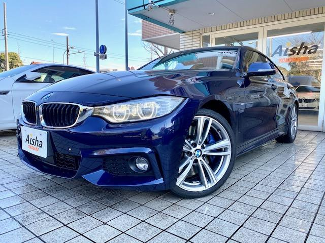 BMW 4シリーズ 435iグランクーペ Mスポーツ Indivisual・タンザナイトブルー・左H・ブラウンメリノレザー・サンルーフ・LED・ACC・ヘッドアップディスプレイ・360°カメラ・19AW