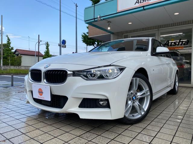 BMW 330i Mスポーツ 後期型・LED・ACC・Dアシストプラス・純正ナビ・TV・Bカメラ・ETC・18AW