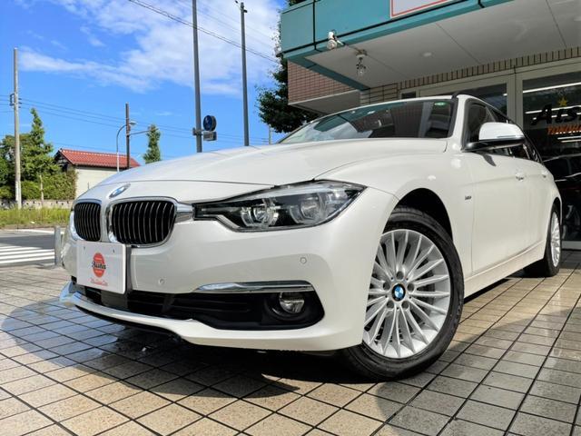 BMW 3シリーズ 320dツーリング ラグジュアリー 1オーナー・ブラウンレザー・シートヒーター・LED・ACC