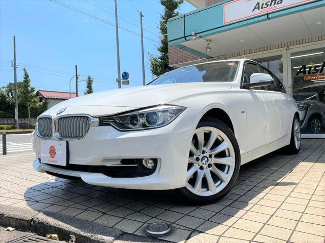 BMW 320iモダン オイスターレザー・シートヒーター・iDirveナビ・TV・Bカメラ・HID・ETC・18AW