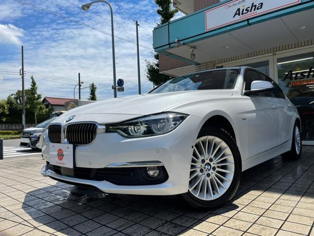 BMW 3シリーズ 320d ラグジュアリー ブラックレザー・シートヒータ・LEDライト・アクティブクルーズC・純正ナビBカメラ・TV・衝突軽減・車線逸脱・レーンチェンジングウォーニング・360カメラ