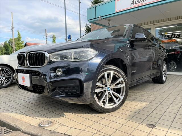 BMW X6 xDrive 35i Mスポーツ 1オーナー・20インチアロイホイール・ブラックレザー・ETC・電動リアゲート・アクティブクルーズコントロール・コンフォートアクセス・ナビ・ドラレコ・ヘッドアップディスプレイ・ハーマンカードン