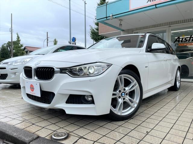 BMW 3シリーズ 320dブルーパフォーマンス ツーリング Mスポーツ パノラマサンルーフ 純正iDriveナビ バックカメラ メモリー付きパワーシート パワーバックドア HIDヘッド ETC 18AW リアPDC
