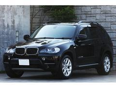 BMW X5xDrive 35dブルーパフォーマンス セレクトパッケージ