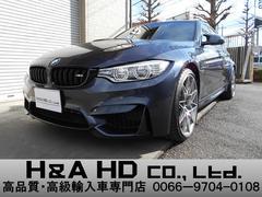 BMW30ヤーレM3 国内限定30台