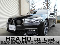 BMW740i Mスポーツ ブラウンレザー SR 20ihAW