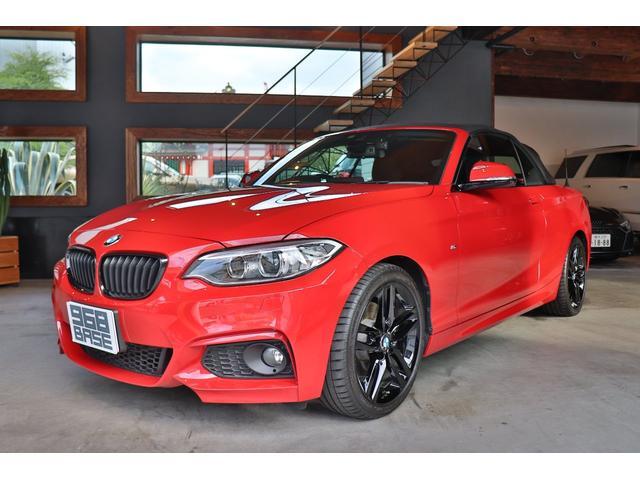 BMW 2シリーズ 220iカブリオレ Mスポーツ コンフォートアクセス パドルシフト ブラックレザーシート シートヒーター 純正HDDナビ ETC バックカメラ リアコーナーセンサー ブラックキドニーグリル REMUS2本出しマフラー 18AW