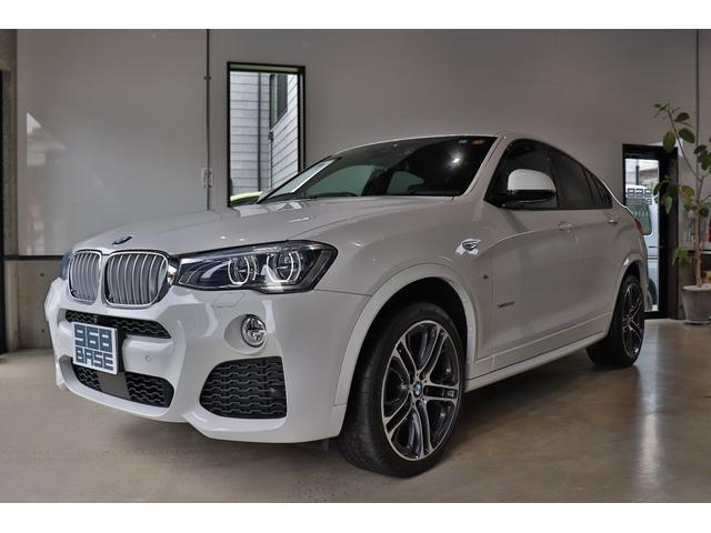 BMW X4 xDrive 28i Mスポーツ コンフォートアクセス パドルシフト ACC ブラックレザーシート シートヒーター HDDナビ 地デジ ETC 全周囲カメラ コーナーセンサー ドラレコ Pテールゲート LEDライト 20インチアルミ