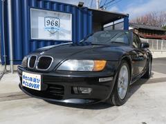 BMW Z3ロードスター2.2i D車 最終モデル ETC オープンスタイル