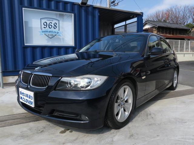 BMW 323i サンルーフ ACシュニッツァーサス