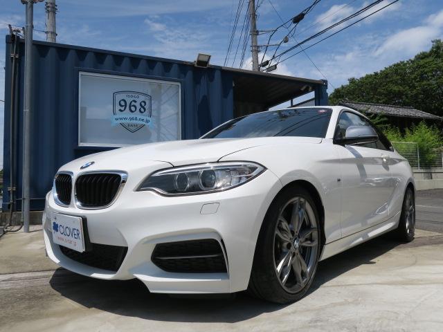 BMW M235iクーペ Mパフォーマンスエアロ パーキングサポート コンフォートアクセス コネクトドライブ
