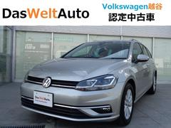 VW ゴルフヴァリアント7.5 TSI コンフォートライン ナビ ACC 認定中古車